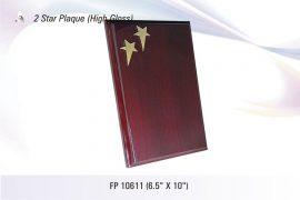 2-Star-Plaque-FP_10611