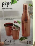 Copper Bottle with 2 Glasses