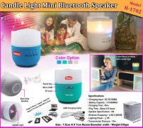 H-1702--light-with-Bluetooth-Speaker