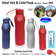 Hot-and-Cold-Flask-H-049