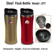 PC-077-Flask-Bottle