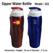PC-222-Sipper-Water-Bottle