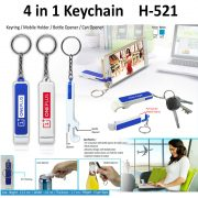 PC-4-in-1-Keychain-521