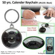 PC-50-yrs-Calender-Keychain-JR1235