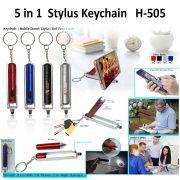 PC-Keychain-505