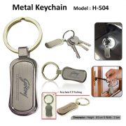 PC-Metal-Keychain-504