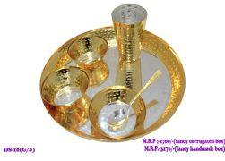 Silver Gold Thali Set