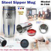 Steel Mug H 708