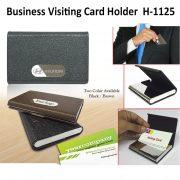 Visiting-Card-Holder-1125
